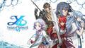 メタル好き視点から「イース6 オンライン」の魅力を探るレポートが「ゲーム トレンド ラボラトリー」より公開!