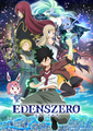 TVアニメ「EDENS ZERO(エデンズゼロ)」、第2話「少女と青猫」あらすじ&先行場面カット公開!