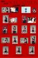 林原めぐみ、TVアニメ「SHAMAN KING」OPテーマ「Soul salvation」MV、本日21時YouTubeプレミア公開! EDテーマ「#ボクノユビサキ」音楽配信開始!