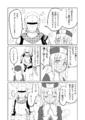 丹念に発酵原作の異世界ポンコツ冒険者コメディ「このヒーラー、めんどくさい」、TVアニメ化決定!!
