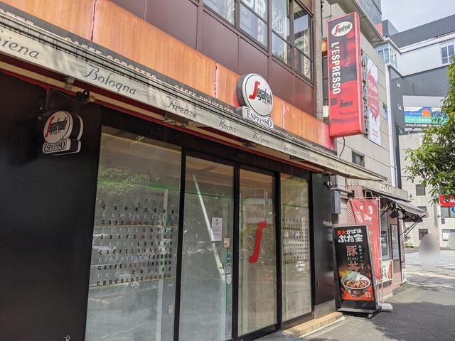 イタリアンバールチェーン「セガフレード・ザネッティ・エスプレッソ 末広町店」が、3月29日をもって閉店