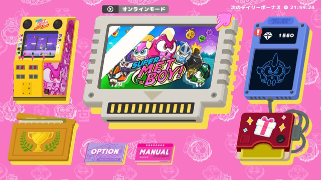 【Switch】国内だけでなく海外の良作インディーズゲームもローカライズしている「フライハイワークス」おすすめゲーム4選!