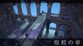 「ニーア」初のスマホ向けタイトル「NieR Re[in]carnation」、メインシナリオ第10章「煌粒の章」公開! 新章予告PVも!!
