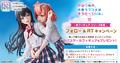 TVアニメ「やはり俺の青春ラブコメはまちがっている。完」より、「雪ノ下雪乃&由比ヶ浜結衣 エンディングVer.」フィギュアが予約販売開始!