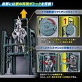「ウルトラマンZ」、特空機2号ウインダムソフビフィギュア&特空機格納庫ジオラマがセットで登場! ハンドルを回して特空機がリフトアップ!!