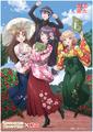 TVアニメ「幼なじみが絶対に負けないラブコメ」、第2話あらすじ&場面カット公開! CD購入特典情報や献血キャンペーンも!