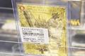 「遊戯王」×「デュエマ」×「ヴァンガード」が同日に勝負商品をリリース──風雲急を告げるTCGガチンコ対決の模様を、秋葉原からレポート!