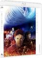 「機動戦士ガンダム 閃光のハサウェイ」本編冒頭15分53秒無料先行公開! 劇場限定版Blu-ray数量限定発売も決定!