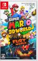 みんなでワイワイいっしょにマリオ! 大ボリュームの2つの冒険に出発! 「スーパーマリオ 3Dワールド + フューリーワールド」の巻【つみゲ部! 第8話】