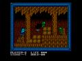 レトロゲーム配信サービスの「プロジェクトEGG」が、「悶々怪物 モンモンモンスター(MSX2・Windows10対応版)」をリリース!