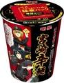 「進撃の巨人」×「明星 チャルメラ」、オリジナルどんぶり等が当たるキャンペーンを5月より実施! コラボパッケージも多数登場!