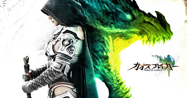 指一本で強くなる新作RPG「カオスブレイカー」配信決定! クセになる爽快感が病みつきに!