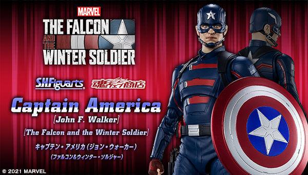 「ファルコン&ウィンター・ソルジャー」より、二代目キャプテン・アメリカとして選ばれたジョン・ウォーカーがS.H.Figuartsに登場