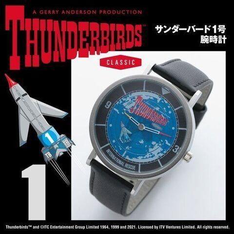 サンダーバードより「腕時計」発進! サンダーバードの各機体がデザインされた腕時計が登場!!