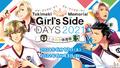 「ときめきメモリアル Girl's Side DAYS 2021 ときめき体育祭」6月に配信で開催! Switch版最新作の情報も!