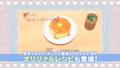 本日4月21日(水)20時から生配信も! Switch「毎日♪ 衛宮さんちの今日のごはん」の予約受付がスタート!