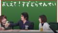 ゲスト・松本梨香が「仮面ライダー龍騎」OPテーマに込めた亡兄への思いとは……ノンストップのトークが展開した「鈴村監督のグラサンナイト」第6回レポート