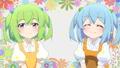 TVアニメ「スライム倒して300年、知らないうちにレベルMAXになってました」第3話あらすじ&先行場面カット公開!