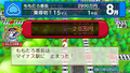Switch「桃太郎電鉄 ~昭和 平成 令和も定番!~」無料アップデート! 新機能「マイレージサービス」搭載!!