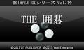 「オメガラビリンス ライフ」など、D3Pの人気13タイトルが最大83%オフで手に入るGWセールスタート!!