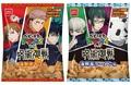 「呪術廻戦×ベビースターラーメン」コラボ第2弾、6月14日より全国発売! オリジナルQUOカードが当たる!