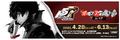 「ペルソナ5」のアートギャラリーがポップアップストアに! なんば・福岡天神・ささしま・岡山・仙台で開催決定!