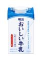 「鬼滅の刃」×「明治おいしい牛乳」がタイアップ! 顔写真と名前入りのオリジナル入隊認定証が当たる!