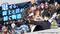 世界400万人が体験したRPGアプリ「ロードオブヒーローズ」、日本版が配信開始!