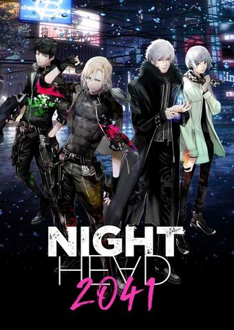 オリジナルアニメ「NIGHT HEAD 2041」、4月28日よりマンガ連載開始! 舞台化企画も進行中!