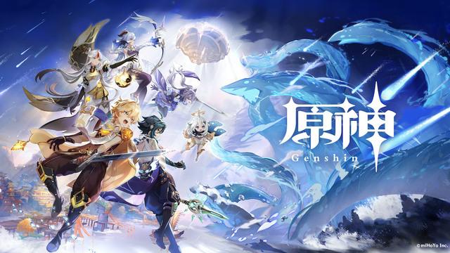 「原神」PS5版を4月28日にリリース! 開発者インタビューを公開!