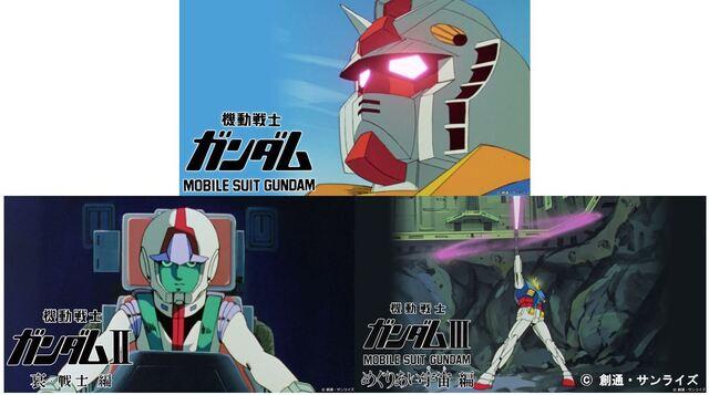 dTVにてガンダムシリーズ17作品を配信! 「機動戦士ガンダム THE ORIGIN I 青い瞳のキャスバル」など