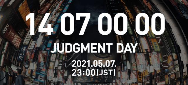 セガが5月7日(金)に重大発表! カウントダウンサイトをオープン!