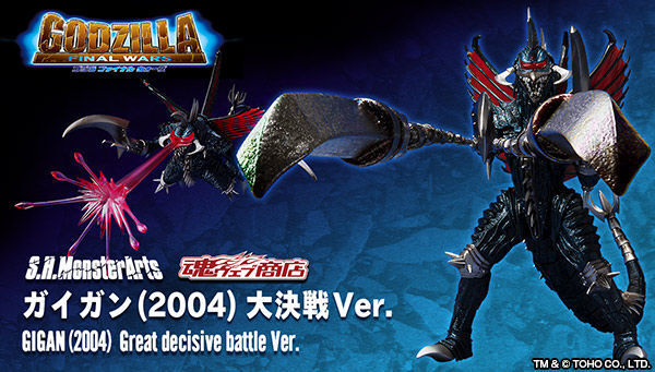 「ゴジラ FINAL WARS」シリーズより、ガイガン(2004)がS.H.MonsterArtsに大決戦Ver.となって再登場!