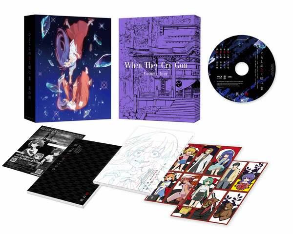 「ひぐらしのなく頃に業」、Blu-ray&DVD「其の四」の展開図や特典情報が公開!
