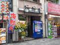オーディオメーカー「オンキヨー」初のアニメ専門ストア「ONKYO DIRECT ANIME STORE」が、4月29日より営業中!