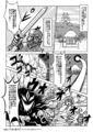 「こえだちゃん」から「ガムラツイスト」、「パロ伝」、「子育てクイズ」そして「ガム女学園」へ! 日本のホビー文化を裏から支え続けるスタジオメルファンの足跡を辿る桜井勇社長インタビュー!