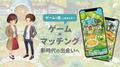 4月配信開始の新作から話題作まで!GWにやってほしい ゲームアプリオススメ9選!