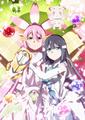 TVアニメ「結城友奈は勇者である-大満開の章-」、放送は2021年10月に決定! 結城友奈と東郷美森の最新キービジュアルが到着!