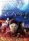 「機動戦士ガンダム 閃光のハサウェイ」公開が待ちきれないあなたのために! GW中にチェックしておきたいおススメ「ガンダムシリーズ」はこの2作!【アキバ総研ライターが選ぶ、アニメ三昧セレクション 第12回】