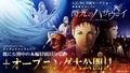 「機動戦士ガンダム 閃光のハサウェイ」冒頭15分53秒&オープニング付き映像が公開! 劇場発売BDの追加情報も!!