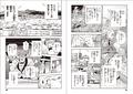 コミックス「機動戦士ガンダム 閃光のハサウェイ」第1巻本日発売! 「逆襲のシャア」後の世界をさびしうろあきが描く!!