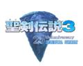 「聖剣伝説3 25th アニバーサリー オーケストラコンサート」配信チケットが販売開始!