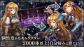 1200万DL突破の王道本格ファンタジーRPG「幻獣契約クリプトラクト」、好評配信中!