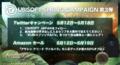 「アサシン クリード」のグッズが50%オフ! ユービーアイソフトのスプリングキャンペーン第3弾がスタート!