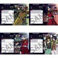 「機動戦士ガンダムSEED」に登場するキャラクター達のイラストが楽しめる、2022年の卓上カレンダーが登場!