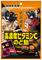 アニメ「呪術廻戦」×UHA味覚糖のコラボ商品「高濃度ビタミンCのど飴 呪術廻戦」第2弾、5月17日発売! 名場面シール付き!!