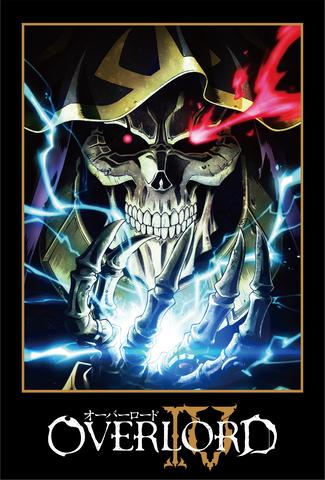 TVアニメ第4期「オーバーロードIV」制作決定! 「聖王国編」が描かれる完全新作劇場版制作も発表に!!
