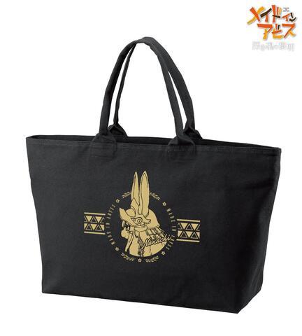 「劇場版メイドインアビス 深き魂の黎明」BIGジップトートバッグが予約受付中!