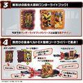 「仮面ライダーセイバー」より、「仮面ライダーサーベラ」が使用する「変身聖剣 DX煙叡剣狼煙」が登場!