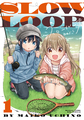 TVアニメ「スローループ」、ティザービジュアルやスタッフ情報公開! 2022年1月放送開始